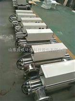 管道式紫外線殺菌消毒器