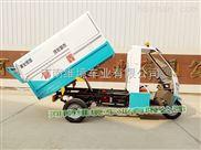 河南维境车业三轮自卸式垃圾车操作视频