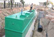 污水处理设备生产厂家直销