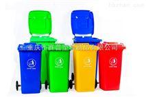 重庆供应塑料垃圾桶
