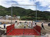 郑州建筑工地自动洗车槽
