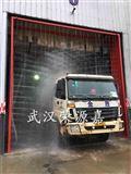 武汉土方车自动喷洗设备