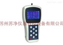 Y09-PM10型激光粉塵濃度測試儀