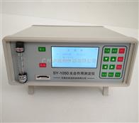 世亞光合儀作用測定儀(分辨率1ppm)
