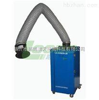 路博潔天 LB-JK1200移動焊接煙塵淨化器