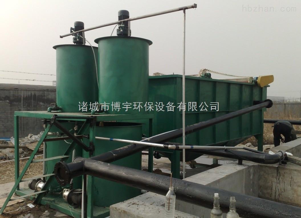 平流式溶气气浮机厂家