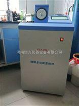 檢驗煤炭發熱量的儀器、煤炭熱值機