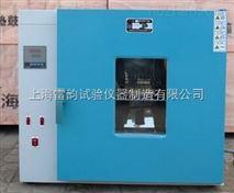 101-1A電熱鼓風幹燥箱價格