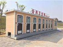天津市生产生态厕所移动卫生间环保厂家直销