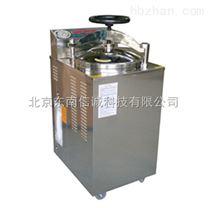 上海博迅 YXQ-LS-100G立式壓力蒸汽滅菌器