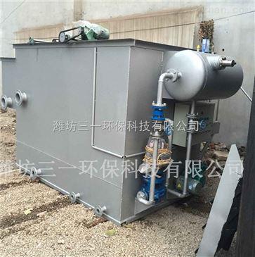 sy 广西桂林溶气气浮机结构说明及维护