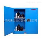 OLB-45B欧莱博化学品安全存储柜生产厂家
