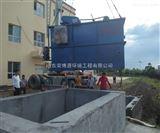 豆制品一体化工业污水处理设备