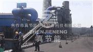 浙江厂家滚筒刮板印染污泥干燥机