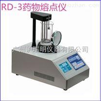 RD-3藥物熔點儀 室溫至290°