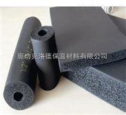 发泡橡塑保温材料,防火发泡橡塑保温板