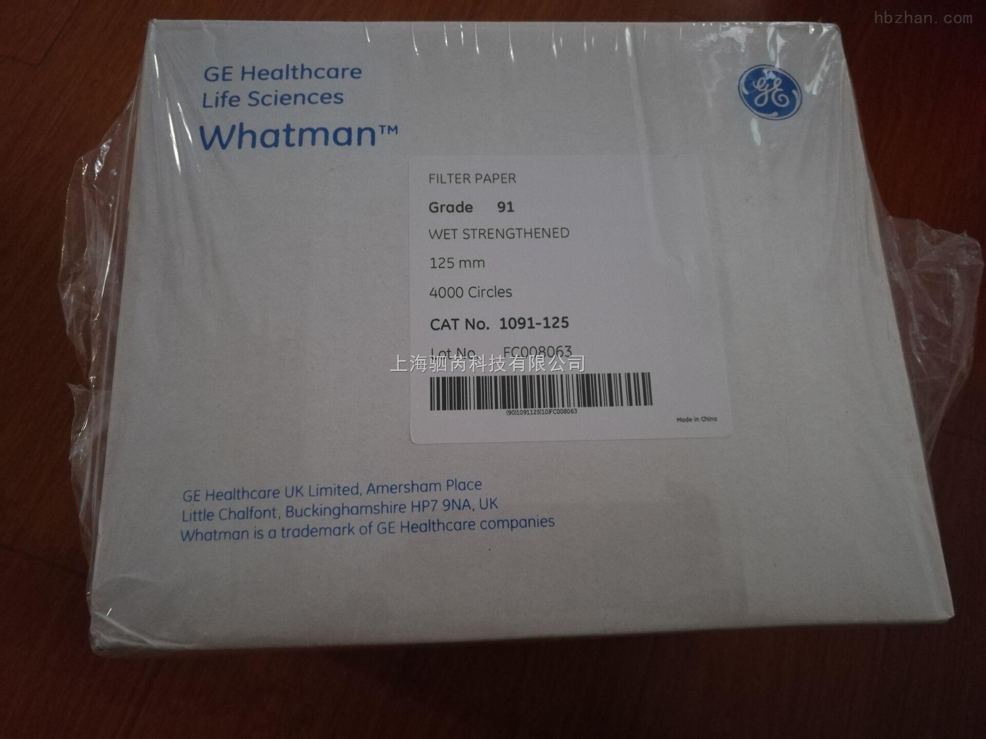 Whatman 沃特曼 Grade 91湿强定性滤纸