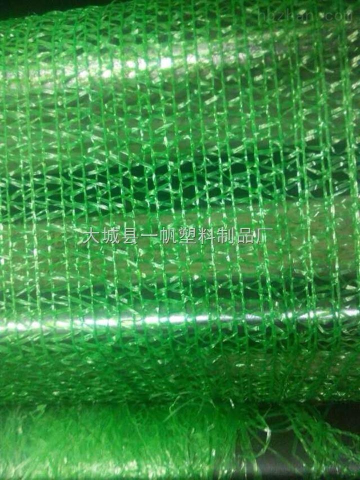 赤峰黑色聚乙烯遮阳网,绿化防尘网厂家批发