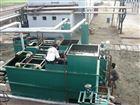 新乡--医院污水处理设备