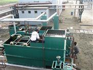 天津--化肥厂污水处理设备