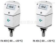 希尔思CS FA401露点传感器
