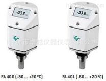 希爾思CS FA401露點傳感器