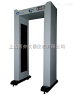FJ1100門框式人員放射性監測系統