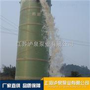 江苏省厂家直供智能WTB一体化预制污水处理泵站