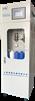 上海國產在線氨氮分析儀