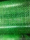 北京工地供应绿色环保防尘网