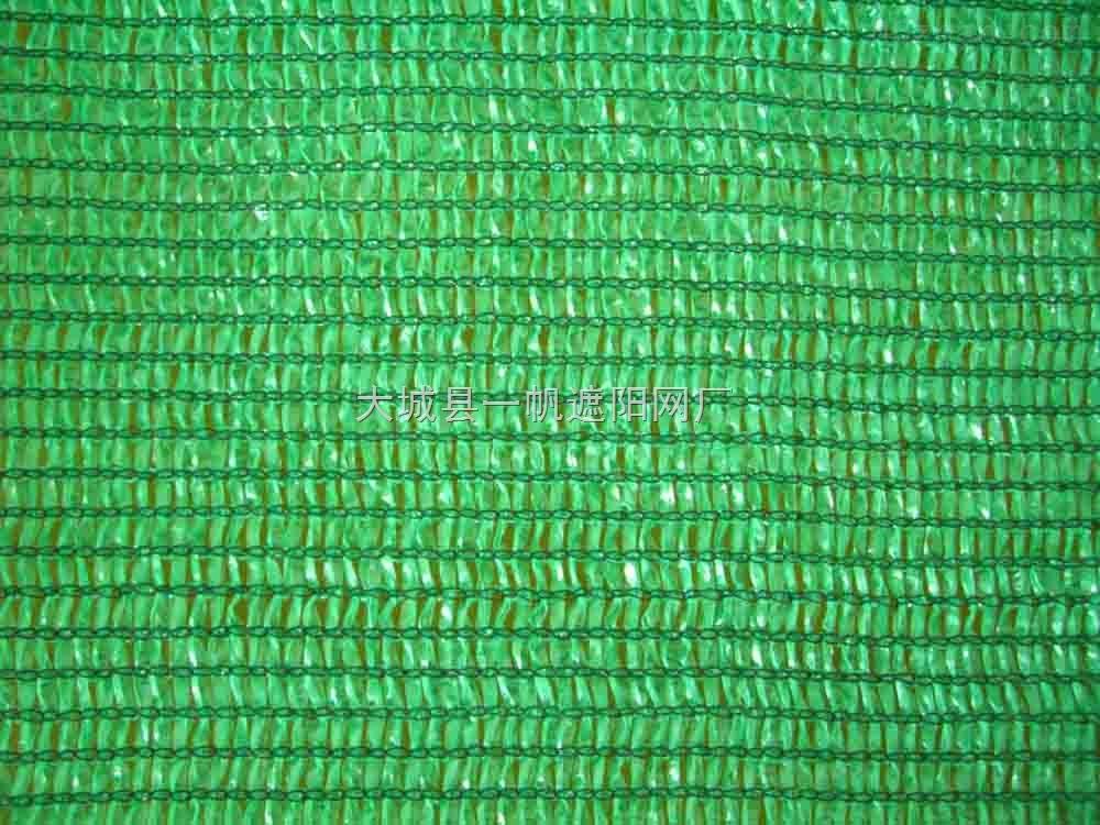 天津工厂防尘网,高密度遮阳网大全