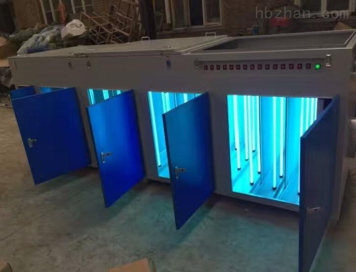 光氧催化废气净化器 uv光解废气处理设备 等离子废气净化器环保