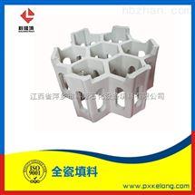 全瓷填料六菱形规格215*120