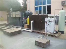 汕头市医院污水处理设备厂家