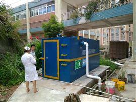 广东省医院污水处理设备价格