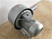 4KW雙段式高壓鼓風機雙段式漩渦氣泵吹吸兩用風機