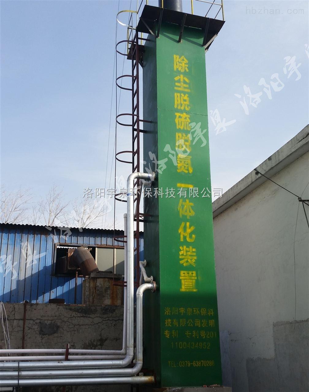 嵩县一体化除尘脱硫设备