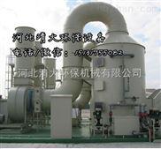 洗涤塔降温除尘水喷淋净化塔氨气吸收塔  清大环保