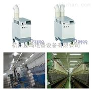 纺织厂防静电就用超声波加湿机