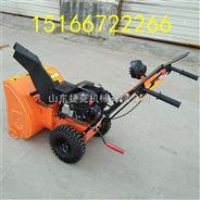 黑龙江市抛雪机图片 手扶式除雪机型号 清雪机厂家