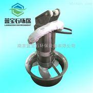 不锈钢潜水搅拌器QJB污水搅拌机介质酸碱度适用条件