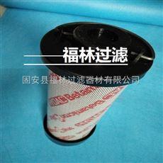0210R010BN/3HC贺德克0210R010BN/3HC液压油滤芯