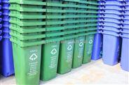 240升塑料垃圾桶厂家直销