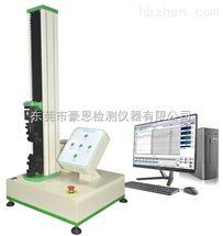 电脑测控胶带剥离强度测试仪