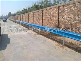 省级公路波形护栏板