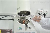 牛肉水分含量測定儀