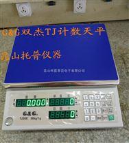 15kg电子秤,美国双杰电子秤-昆山托普电子秤雷竞技raybet官网