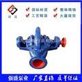 300S-19S型 中开式离心泵 叶轮轴套双吸泵配件