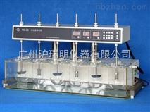 六杯六杆升降型溶出仪 RC-6D溶出度测试仪