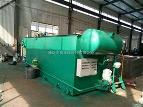 中泰-20屠宰污水高效处理一体化设备